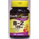 Vitamin B-2 - Riboflavin 100MG TABLETS